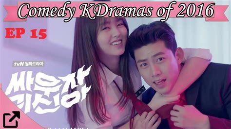 K Drama Fantastic 2016 top 10 comedy korean dramas of 2016