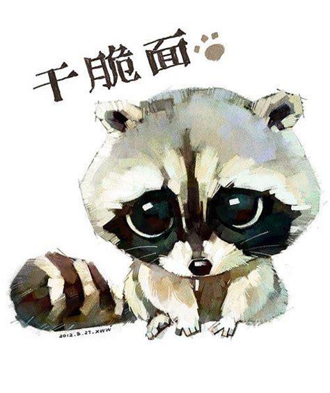 超萌动物插画设计 超萌 动物 插画 设计 图片大全 壁纸族