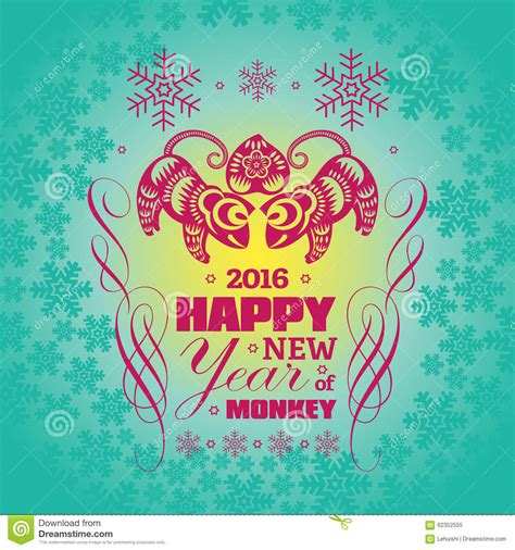new year background paper 2016 vector new year greeting card background with paper