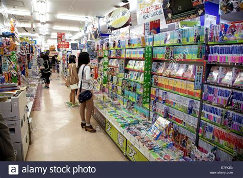 E Anime Store by Shop Selling Japanese And Anime Magazines