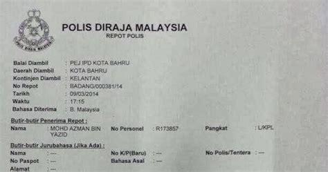 informasi pesawat mh370 informasi pesawat mh370 newhairstylesformen2014 com