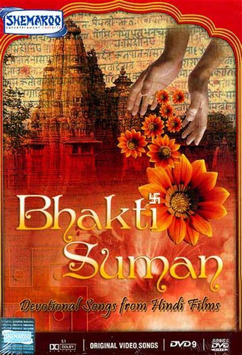 devotional hindi songs hindi devotional songs auto design tech