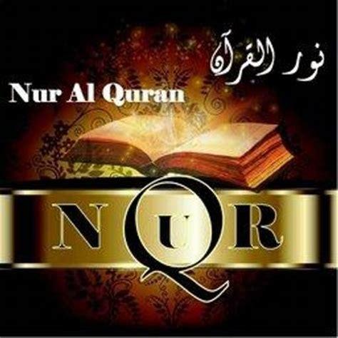 Asyifa An Nur Al Quran nur al quran nuralquran1