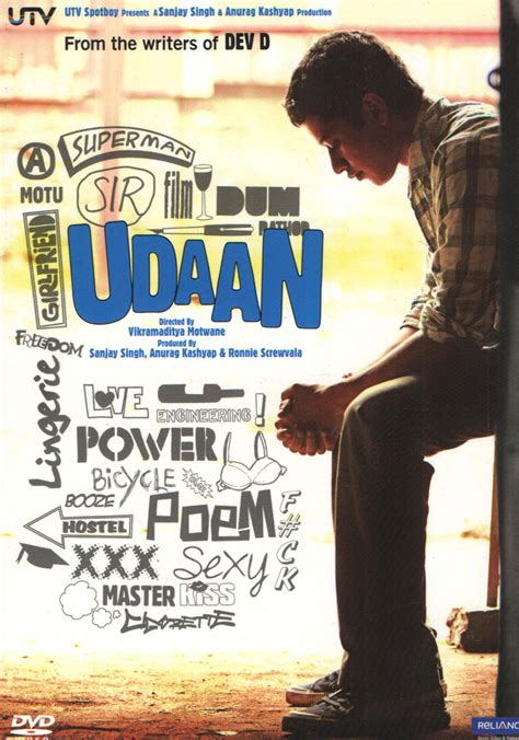 film india udaan sctv buy udaan dvd online