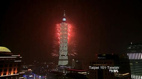 new year parade taipei world welcomes 2015 see the most spectacular celebrations
