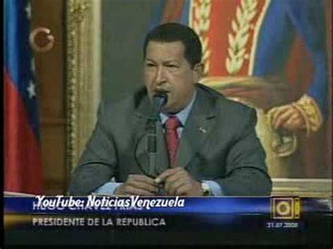 banco de venezuela youtube ch 225 vez anuncia la nacionalizaci 243 n del banco de venezuela