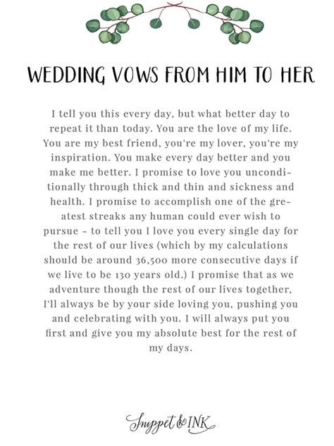 wedding ceremony guest vows personalized real wedding vows that you ll snippet ink
