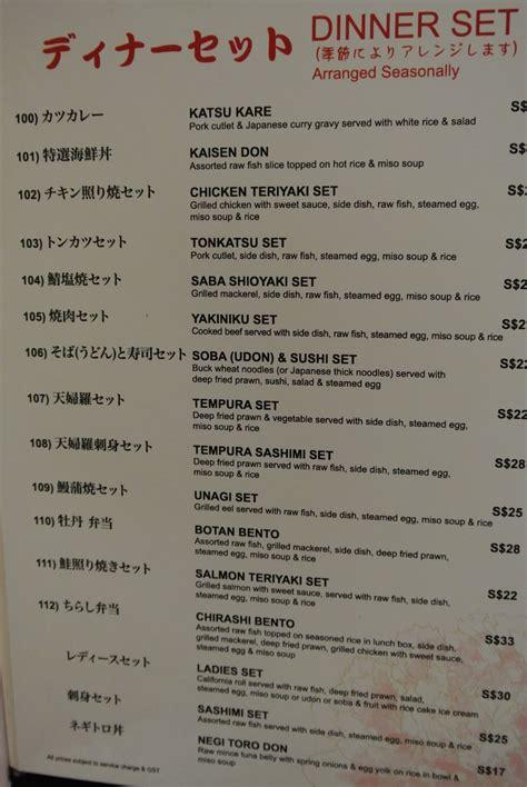 fj love food botan japanese restaurant