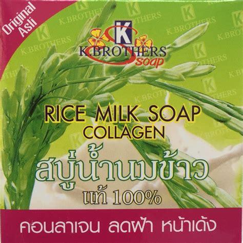 4 Pcs Sabun Beras K Brothers Pack Rice Milk Soap Pemutih Kulit Thai k brothers 100 rice milk soap collagen 1 pack 12 pcs only rm23 9 11street malaysia bath