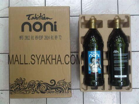 Minuman Kesehatan Tahitian Noni 100 Original Tahitian Noni Juice Original Tnj Juice Mengkudu