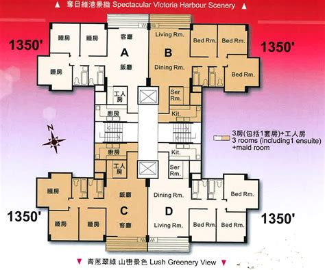 garden apartment floor plans realty gardens mid levels west apartment for rent qi homes