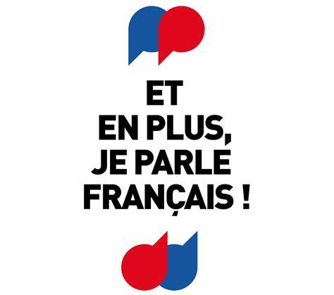 Mba Francais by Francia Invita A Los Venezolanos A Participar En Concursos