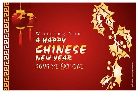 new year 2015 card malaysia mcginley s fulbright in malaysia happy new year
