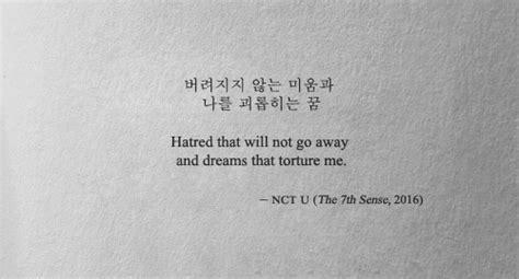 Nct U The 7th Sense Lyrics kaisoo baekyeol