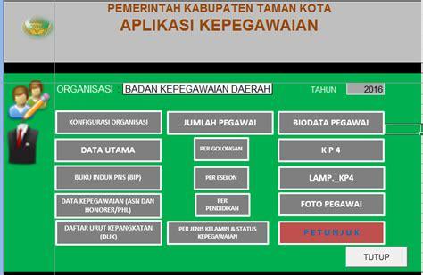 format biodata kepegawaian lentera anak desa aplikasi kepegawaian revisi 2016