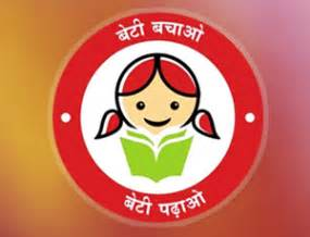 Beti bachao beti padhao campaign which will be launched on january 22