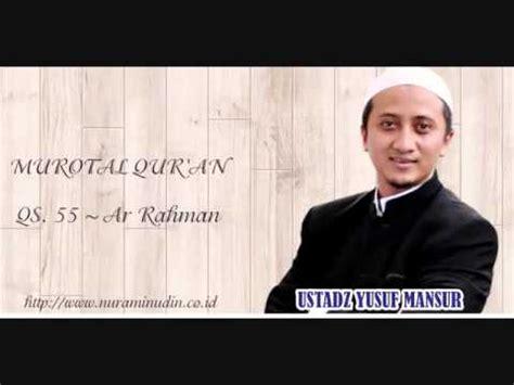 download mp3 qs ar rahman qs 55 ar rahman ustadz yusuf mansur youtube