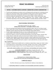 resume sle for events marketing retail customer