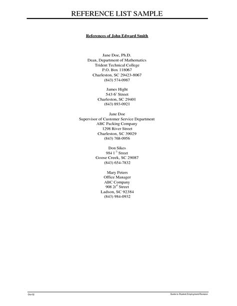 resume reference page format lovely reference list template