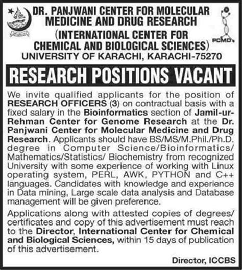 karachi university degree section research officer jobs in karachi 2013 july latest in