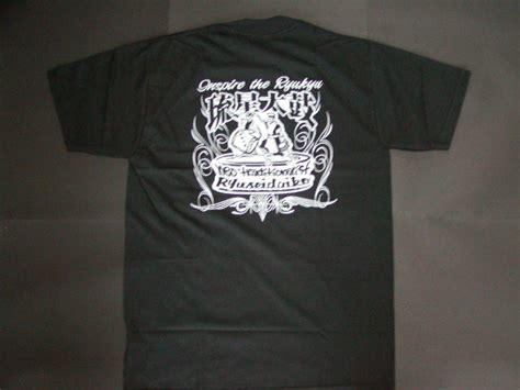 Ryusei Aneko T Shirt Black shopping cart