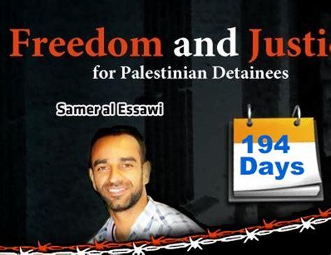 el verdadero l 237 der los presos palestinos en trance de morir son los que muestran el verdadero rostro de israel