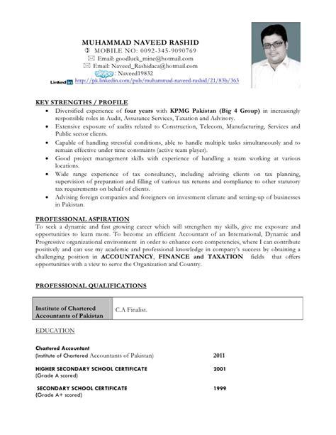 food service worker resume custom rhetorical analysis essay 100 kpmg resume kpmg elisabella hu