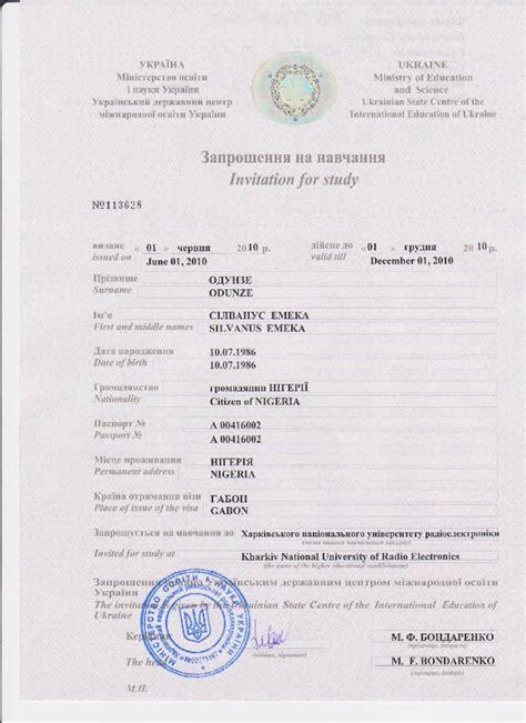 Lettre De Presentation Visa Admission Invitation Et Visa Upport Lettre Autres Fournitures Scolaires Id De Produit