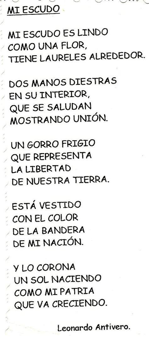 pabellon tricolor letra escudo nacional argentino para colorear 12 de marzo