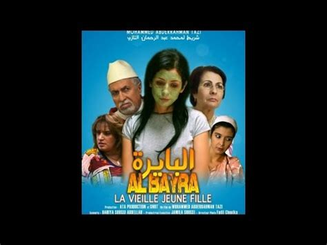 epic film complet youtube al bayra film complet st vf film marocain youtube