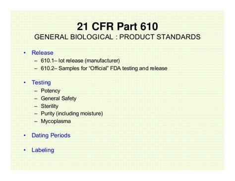 section 351 public health service act usfda nda vs bla