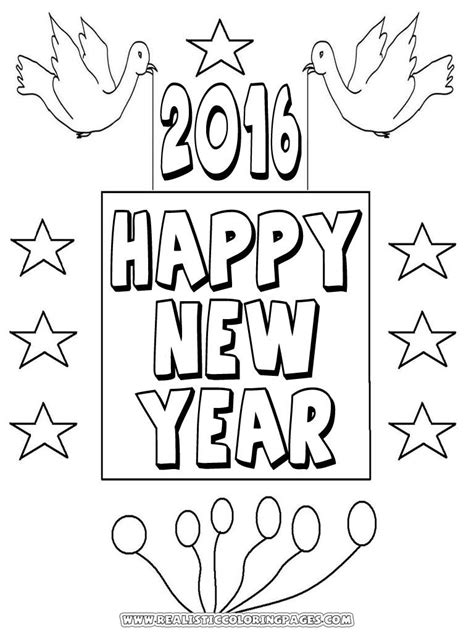 new year color page 2016 free coloring pages new years 2016 coloring book pages
