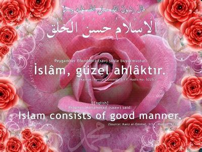 Islamic Artworks 40 40 hadith artworks project