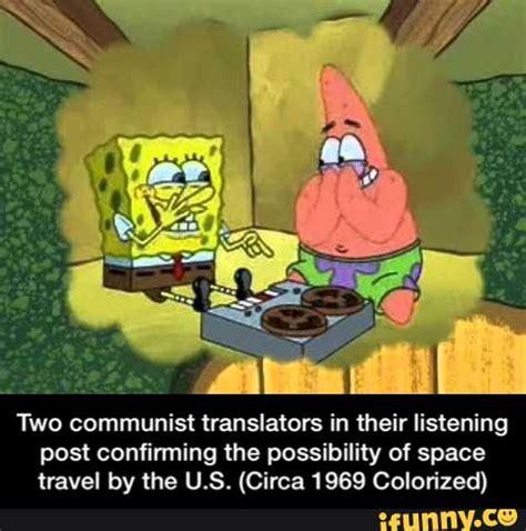 Circa Memes - spongebob ifunny
