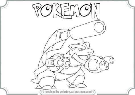 pokemon coloring pages mega blastoise mega blastoise ex coloring page coloring home