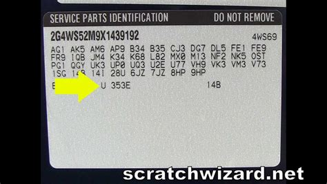 gmc paint code location gmc get free image about wiring diagram