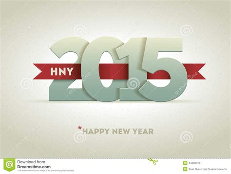 happy new year card designs 2015 happy new year stock vector image 44488978