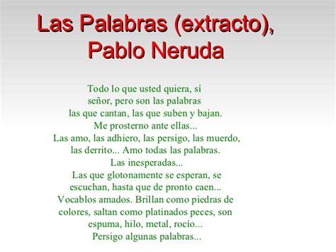 poema de 4 estrofas y 4 versos con rima poemas con 3 estrofas 4 versos silabas y rimas poemas