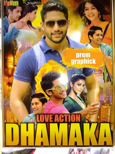 film love action dhamaka love action dhamaka 2017 hindi dubbed south indian movie