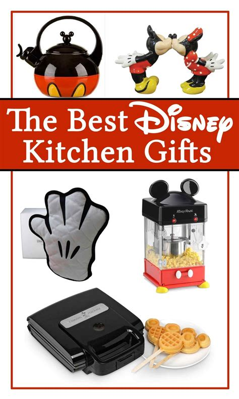 best kitchen gadgets for gifts sofa cope