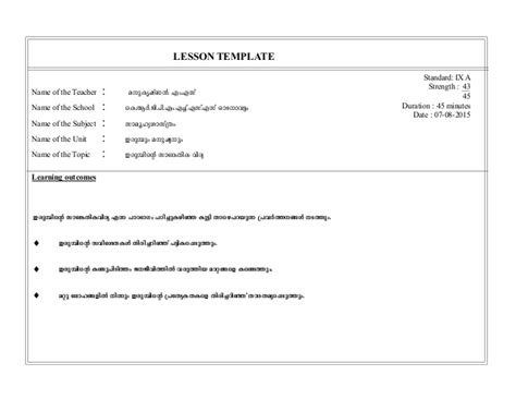 technology lesson plan template lesson template iornic technology