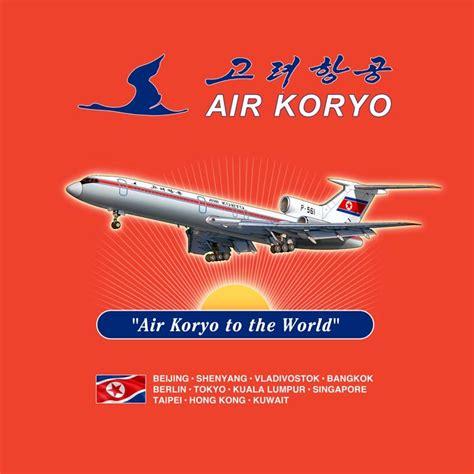 Tshirt Air air koryo t shirt available for sale now samchui