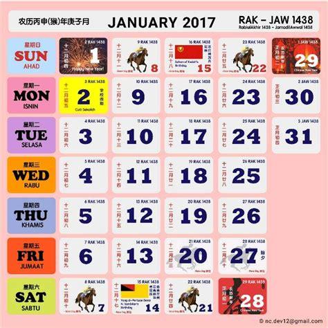 Kalender 2018 Malaysia Cuti Sekolah Pdf Kalendar Kuda 2017 Malaysia