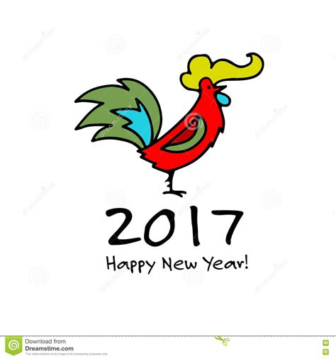 new year symbols vector rooster symbol of 2017 new year vector illustration