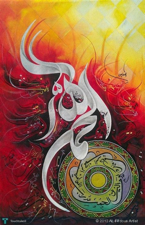 Islamic Artworks 1 171 best beautiful islamic calligraphy artworks images on