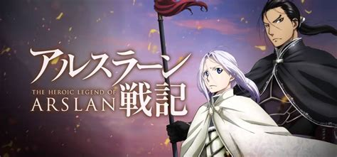 heroic legend of arslan in capes recommends summer 2016 anime in capes