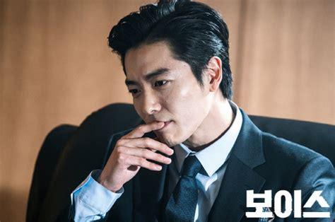 yoo ah in voice kim jae wook voice nin ikinci sezonunda neden yer