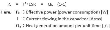 capacitor heat generation heat generation characteristics of capacitors and