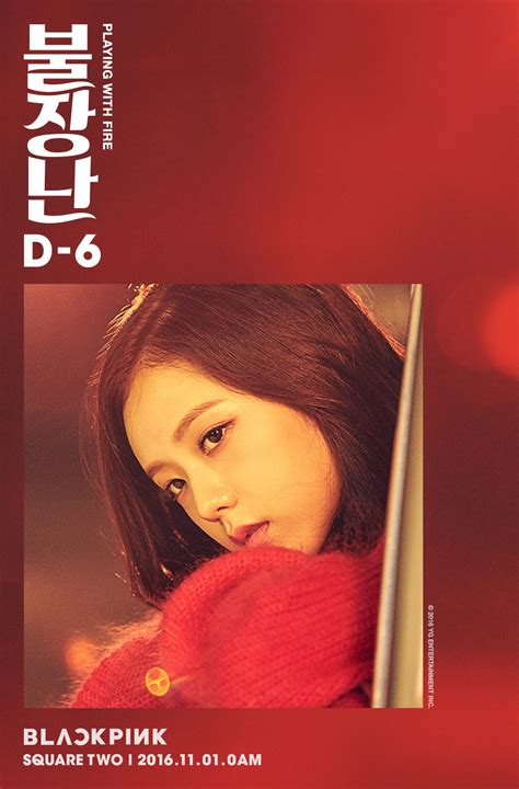 blackpink fire blackpink drops quot playing with fire quot teasers for jisoo and