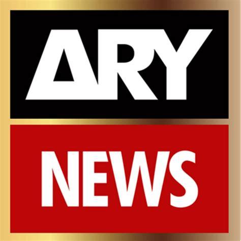 www news ary news